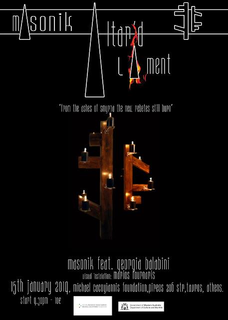 http://www.mcf.gr/en/calendar/?ev=altard_lament_masonik_ceorcia_mpalampini_marios_foirnaris