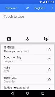 Belajar Bahasa Asing Dengan Aplikasi Google Translate