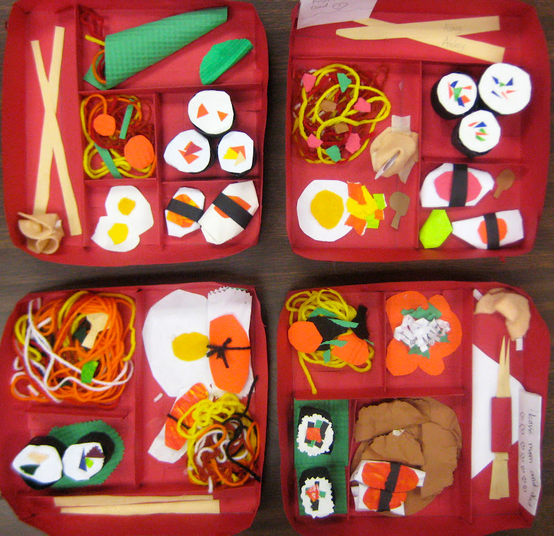 Bento Box Paper Sculpture