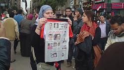 سينماتيك الثورة هو مركز توثيق لثورة الخامس والعشرين من يناير 2011