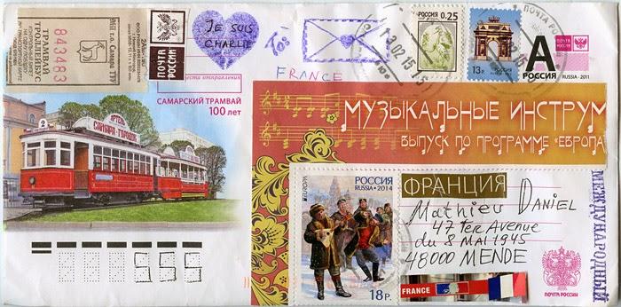 Musique très grande collection russe