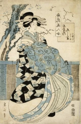Erotic poems with japanese paintings - 2 part 9
