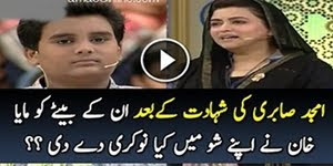 Maya Khan Has Appointed Amjad Sabri Son In Her Show