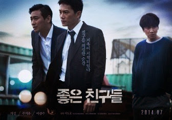 Film Korea Good Friends Luncurkan Poster - Trailer Pertama