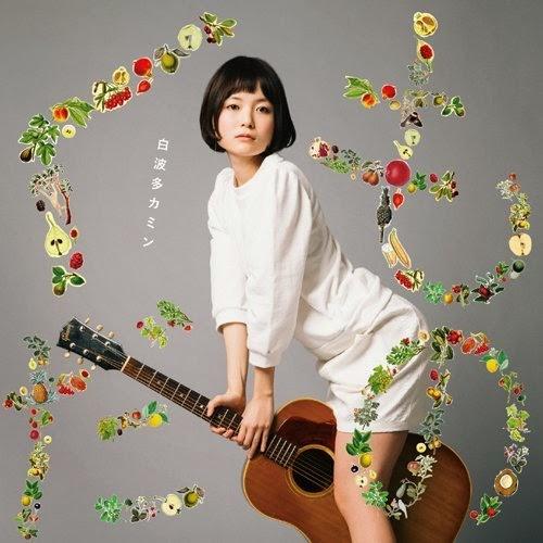 [Album] Kamin Shirahata - Kudamono [2014.04.16] Kami