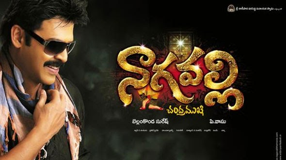 new movies free download in telugu