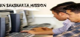 Bihar Gramin Computer and Saksharta Mission Recruitment 2014