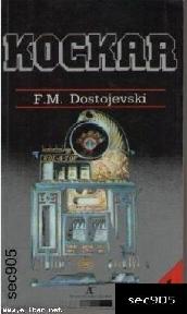 Dostojevski+-+Kockar.jpg