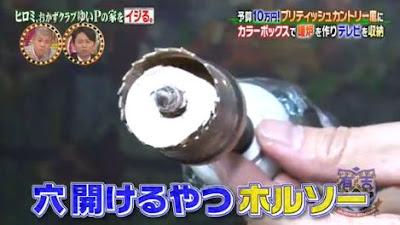 丸い 円 工具 穴あけ ホルソー