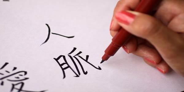 Kata-Kata Dasar Bahasa Jepang [Wajib Untuk Pecinta Anime]