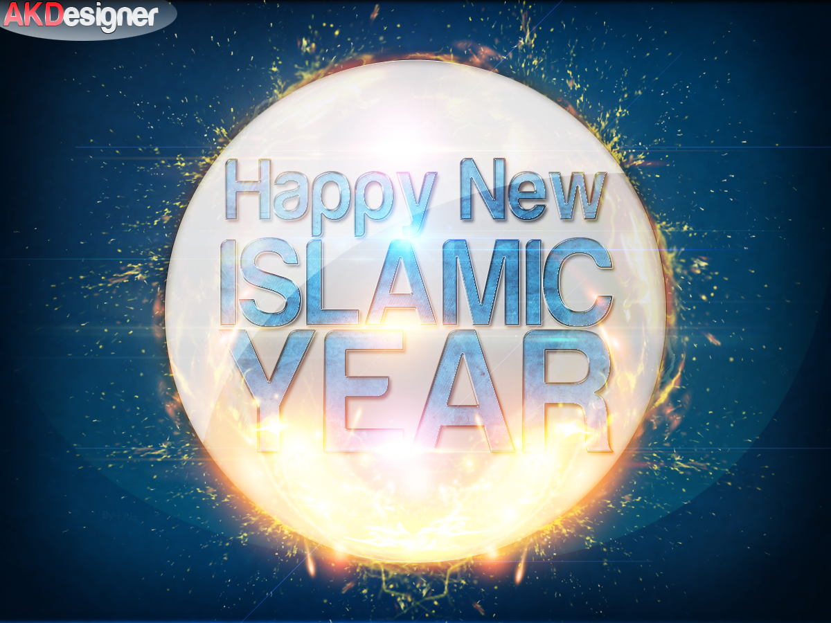 happy new year psd template amazing template blogger wallpaper gift giveaway