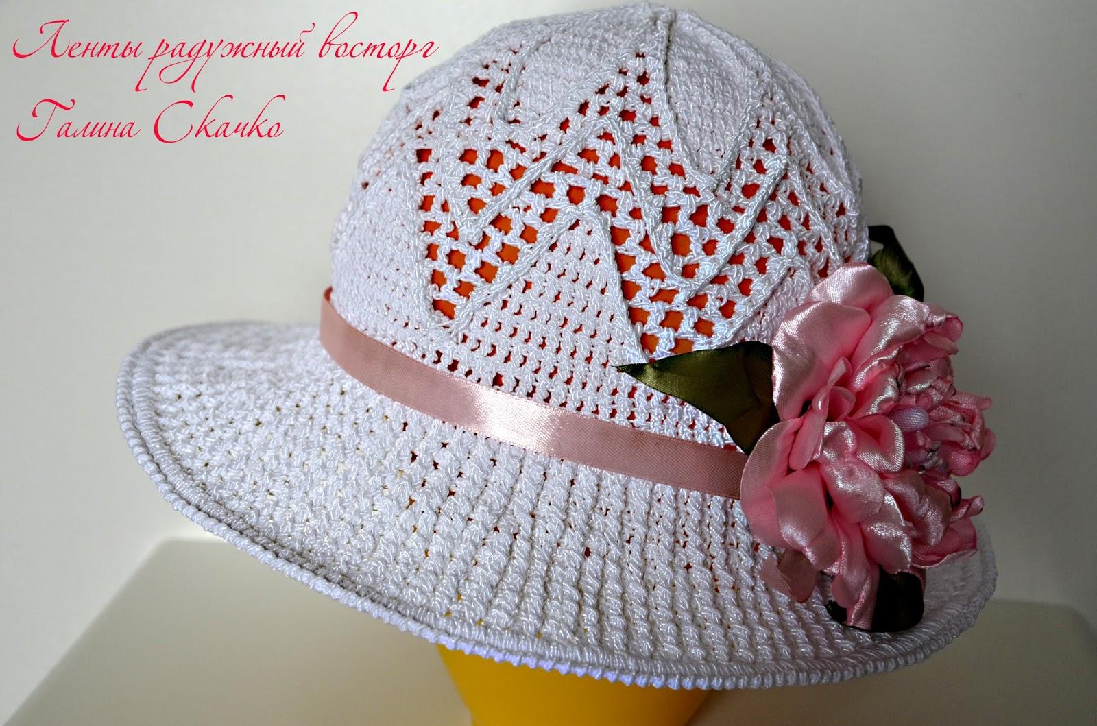 шляпка крючком, летняя шляпка