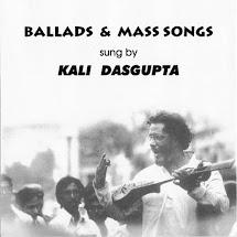 Lineage Baul friend Kali Dasgupta