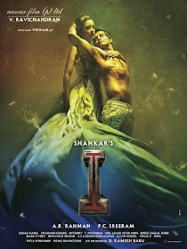 Shankar's I (2015) [Vose]