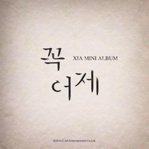 Mini Album XIA Junsu Yesterday Mp3 Full Download