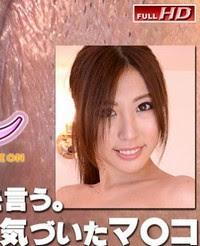 Gachinco gachig247 Shiori