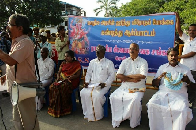 Demonstrators condemn Ramanathapuram arrests of RSS leaders and workers