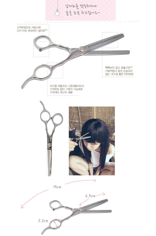 http://3.bp.blogspot.com/-cuUccEJqly4/T5GNexbK56I/AAAAAAAAHAo/Mr2llXC7RKk/s1600/scissors.jpg