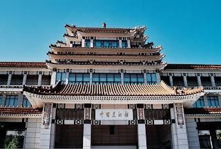 National Art Museum of China