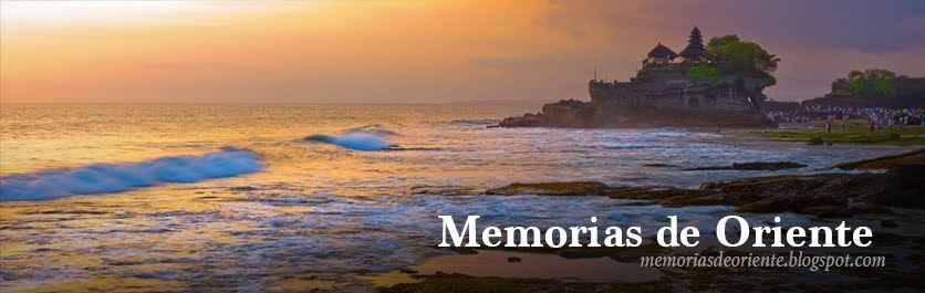 Memorias de Oriente
