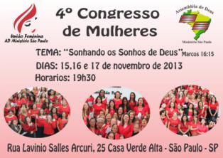 4º Congresso de Mulheres da AD Ministério São Paulo