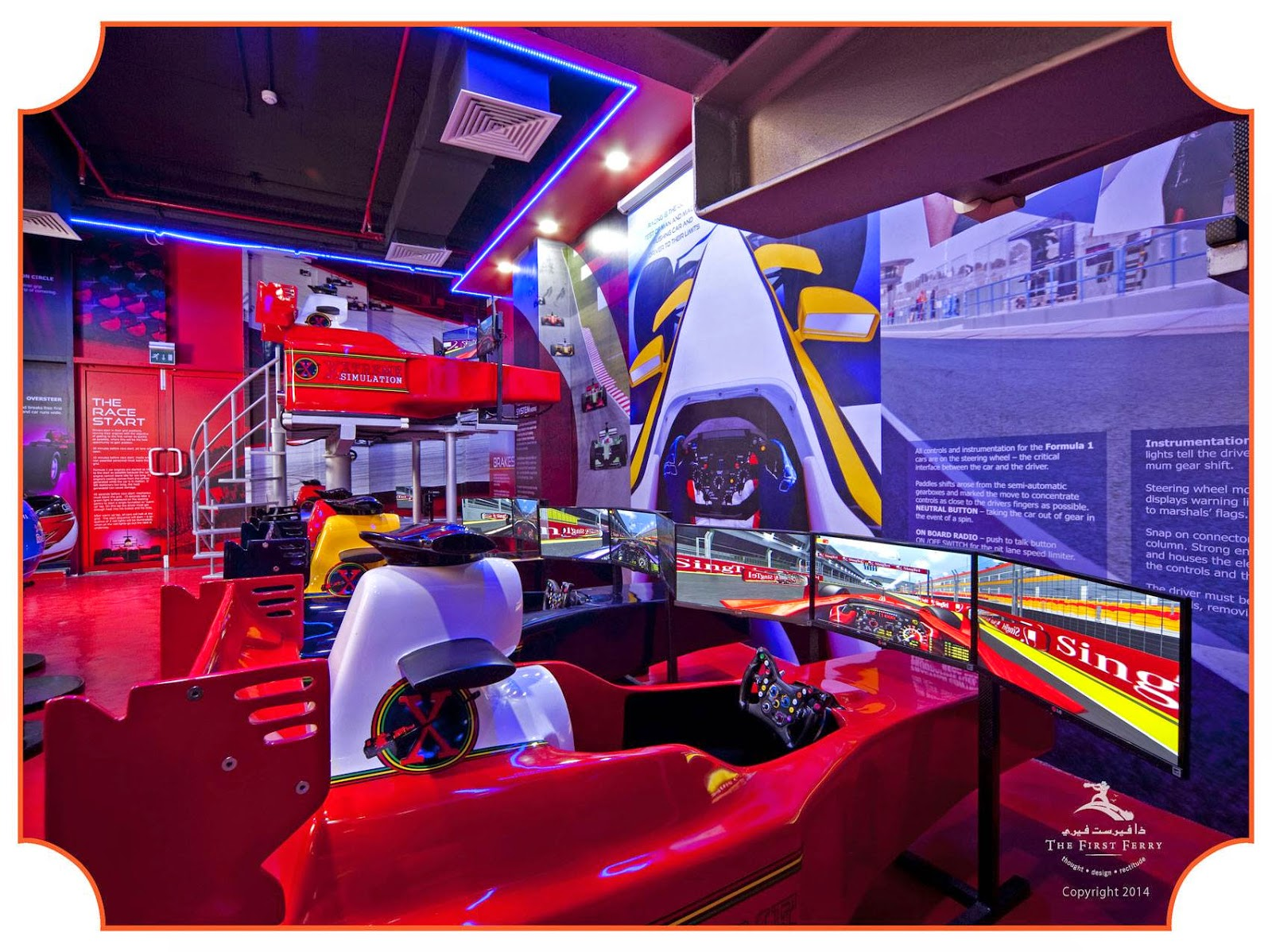 Xxtreme Simulation,  region's first racing simulation centre.