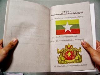 မင္းမွာသစၥာ၊ လူမွာ ကတိ ဆိုလို႔ … က်မ္းစူးကုန္မွာ စိုးမိတယ္ (Khaing Aung Kyaw)