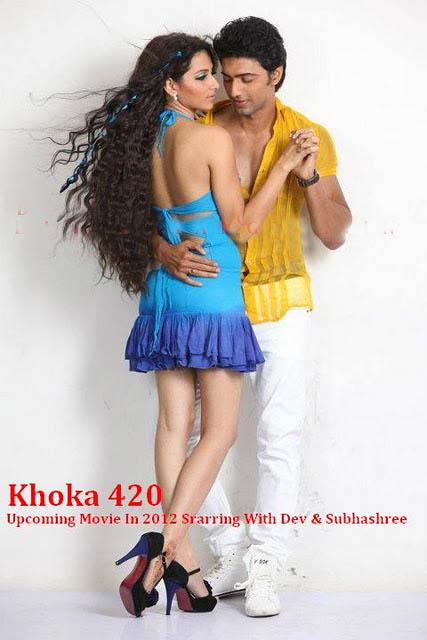 khoka 420 full movie download 1080p 29
