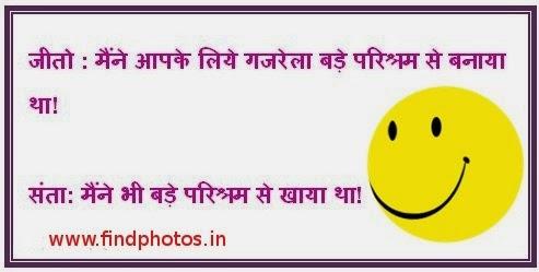 Funny Joke