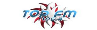 ΑΚΟΥΣΤΕ LIVE TOP FM