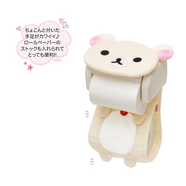 Lilli est friand de a blog of cute rilakkuma toilet paper roll holder - Scented toilet paper roll holder ...