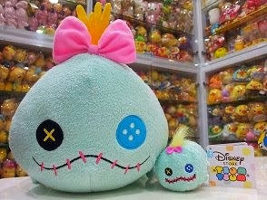 2014 Japan Disney Store Tsum Tsum Scrump Collection