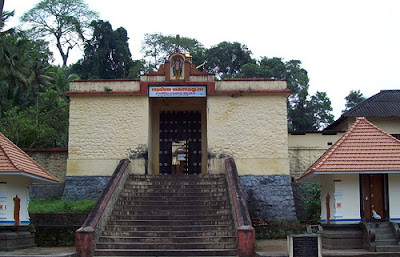 Picture of Achankovil Dharmasastha Temple Kollam