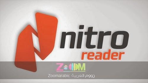 برنامج نيترو ريدر Nitro Reader 3 لقراءة ملفات PDF
