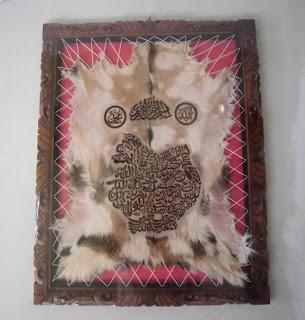 Kaligrafi kulit utuh frame jati ukuran besar