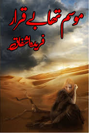 Mausam tha beqarar novel by Farida Ashfaq Online Reading