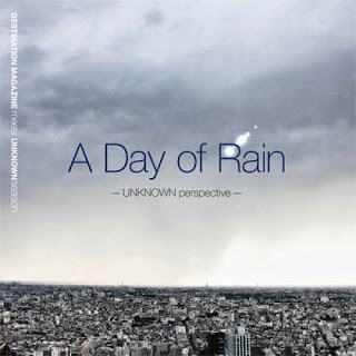 V.A. オムニバス - A Day Of Rain - UNKNOWN perspective -