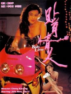 Body Lover 1993