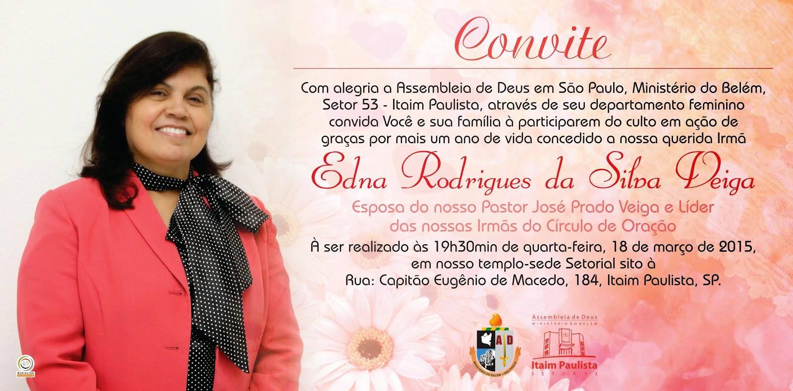 Blog Do Bertulino Convite Especial Da Ad Itaim Paulista