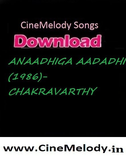 Anadiga Adadi  Telugu Mp3 Songs Free  Download  1986