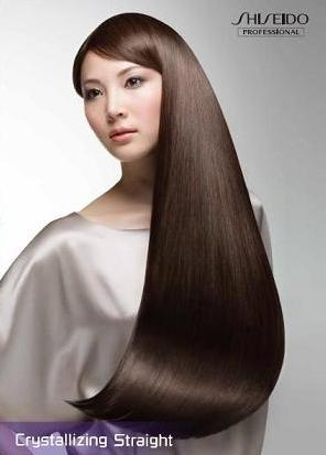 Imprezz Hair Makeup And Beauty Japanese Shiseido