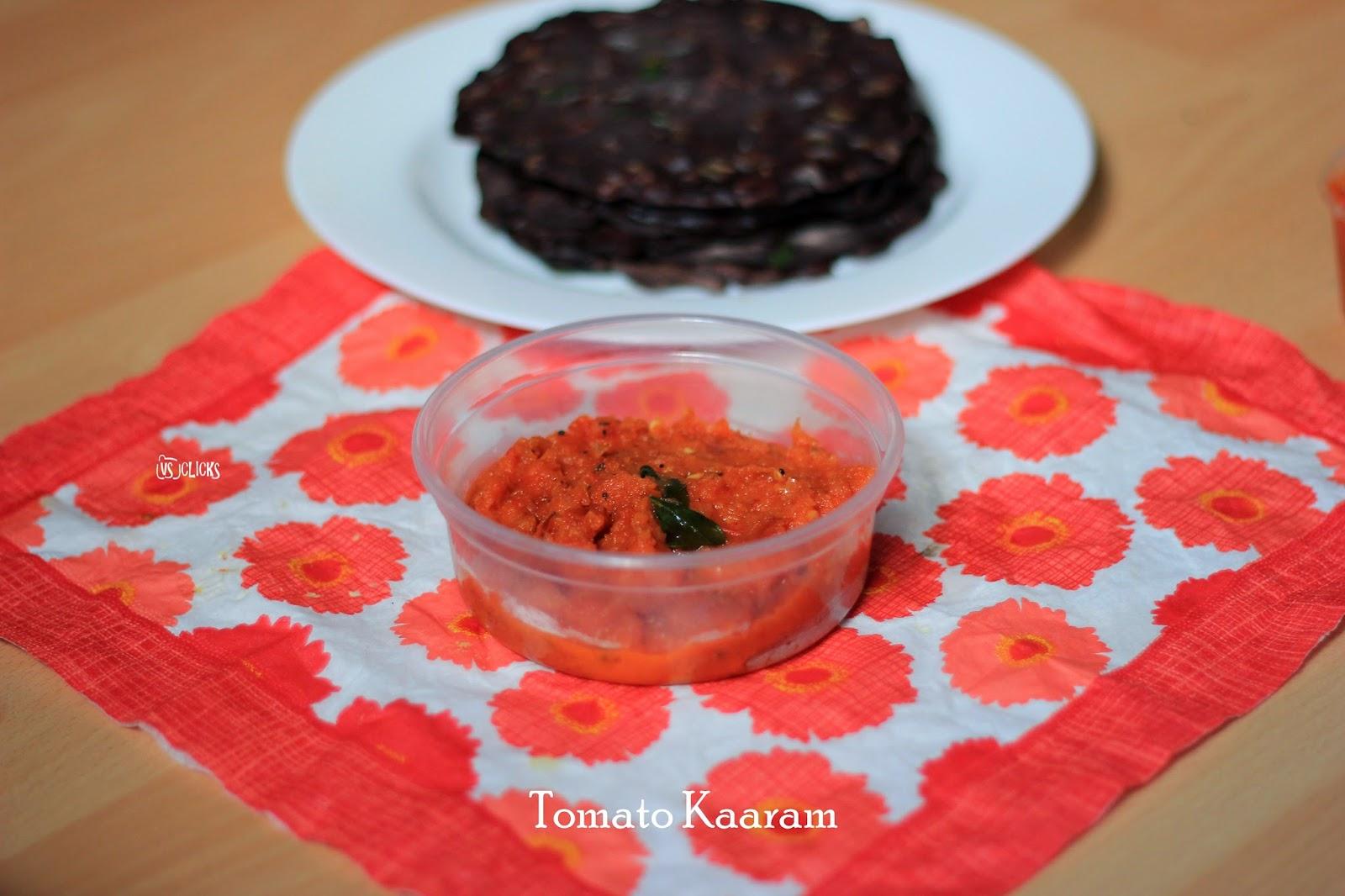 Tomato Kaaram