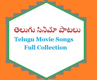 telugu cinema songs download