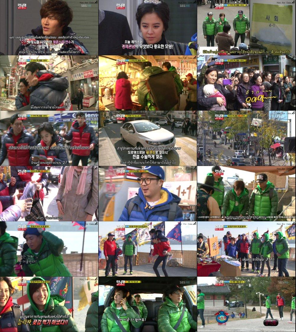 Runningman Sub Thai EP71