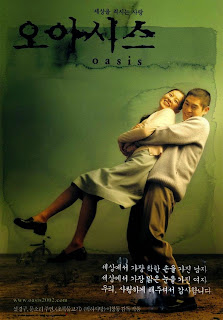 Watch Oasis (2002) movie free online