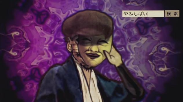 Video Iklan Dari Anime Musim Ketiga 'Yami Shibai' Tampilkan Desain Anime