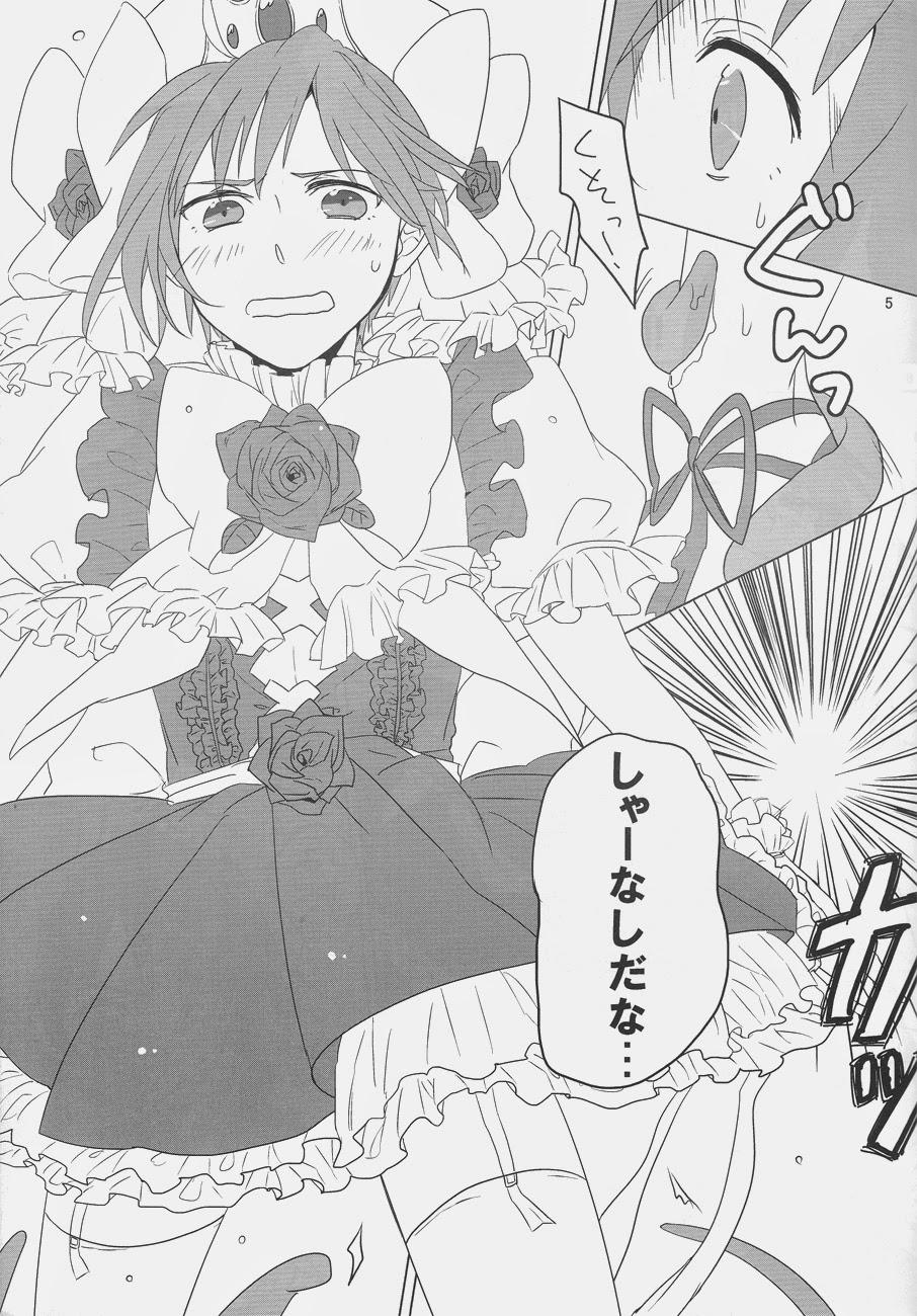 Kore wa Zombie desu ka, yaoi, Crossdress, Tentacles, Toracotsu, Fuwa yure Zombie de,