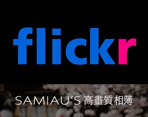 Samiau's Flickr