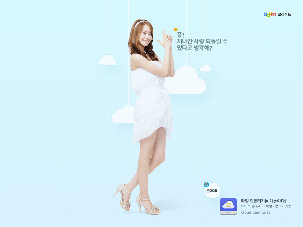 SNSD Jessica and her Daum Cloud Wallpapers!