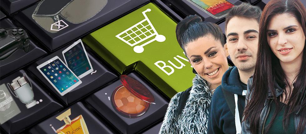Ποιό είναι το μέλλον των μεθόδων πληρωμής στα online καταστήματα